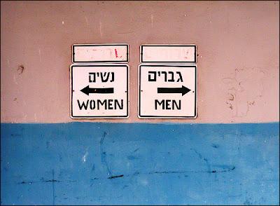 Понимайте и не забывайте о том, что девушки отличаются от мужчин