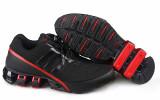 Кроссовки черные фото