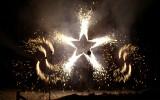 Заказать звезду на день рождения