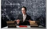 строгая учительница
