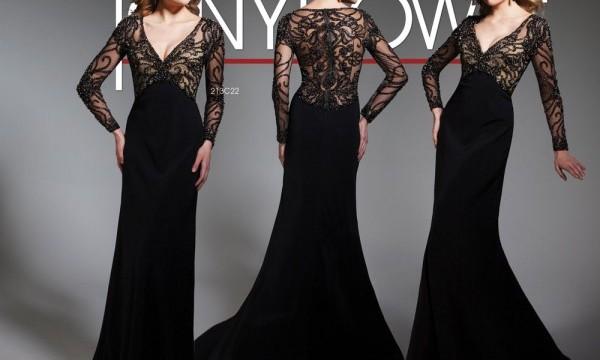 Мода 2015 вечерние платья