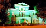 Атаманский-дом