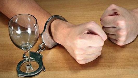 для-людей-зависимых-от-алкоголя-и-наркотиков