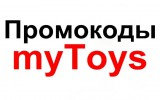 Промокоды-от-MyToys