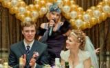 Ведущий-на-свадьбу