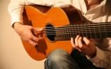 Игра-на-гитаре