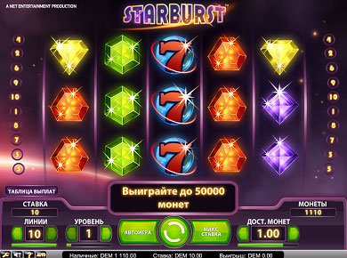 Виртуальное игровые автоматы скачать скачать абсолютно бесплатно игровые автоматы