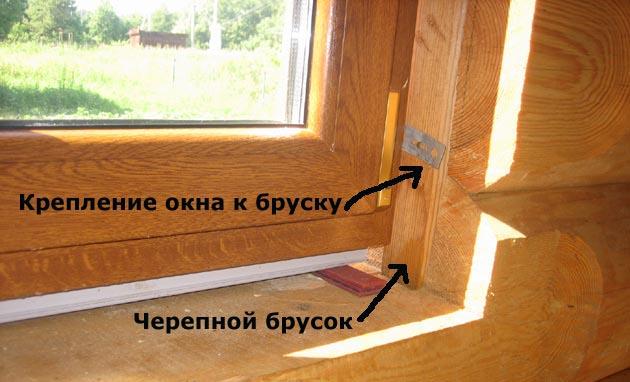 Установить деревянное окно в брусовой дом