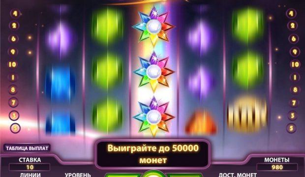 Игровые автоматы музыка азартные игры на cd