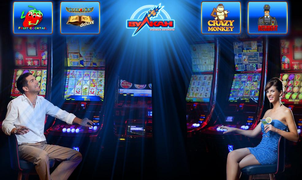 Как получить бонусы в онлайн казино Вулкан 24?