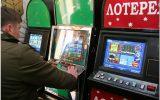 Современные игровые автоматы и лотерея имеют общие исторические корни