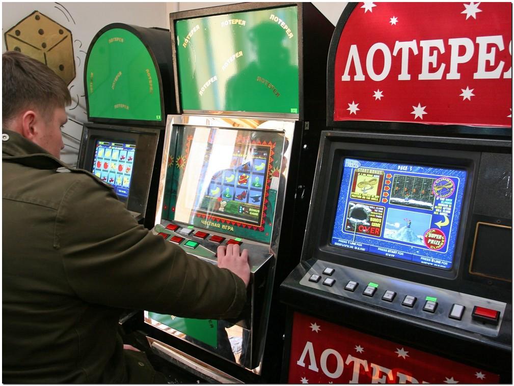 igrovie-avtomati-otlichie-ot-lotereynih-avtomatov