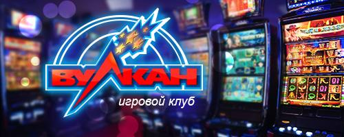 Обыграть игровые аппараты игровые автоматы аппараты играть бесплатно без регистрации