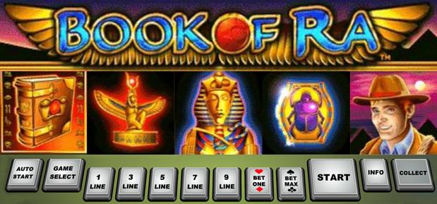 Играть в игровые автоматы онлайн казино Миллион, слоты и