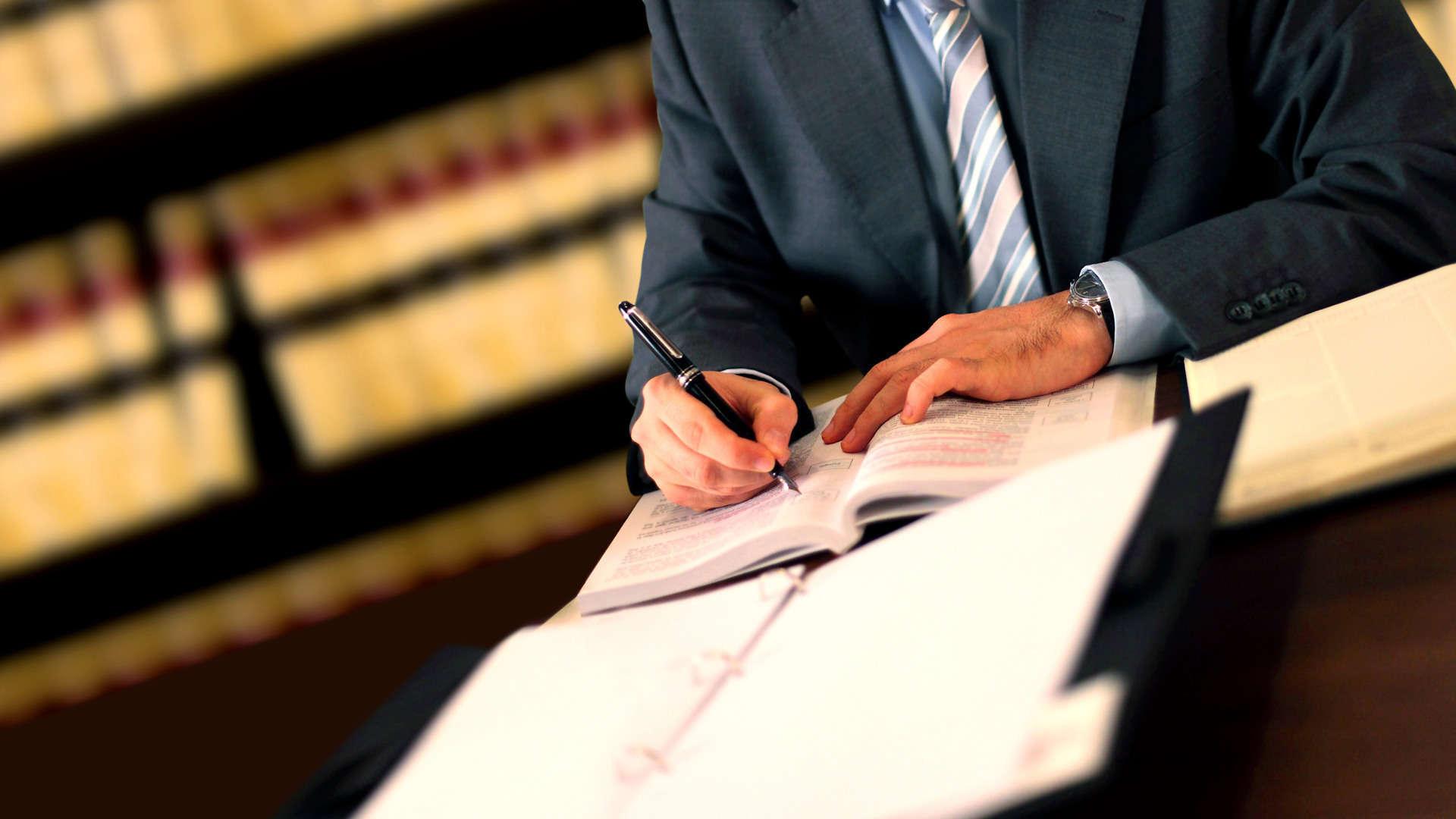 тематику картинки на юридическую